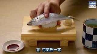 【日本CM】15支6秒鐘廣告帶出超速場景簡單地讓你爆笑! (中字)