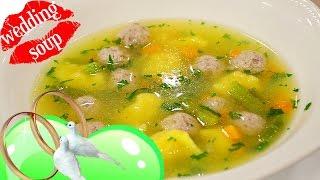 Суп Свадебный (мини-версия)