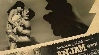 Mukesh Film Anjaam Music Ganesh Lyrics Qamar   - YouTube