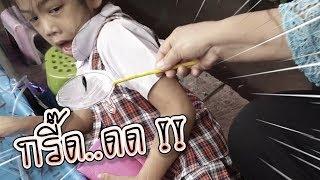 ซิลค์กลัวปลาจิ๋ว !! ขี้กลัวจัด เที่ยวงานวัด - Granny & Kids | Zenzilk DING DONG DAD