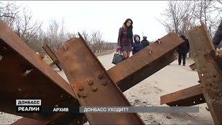 Кремль может признать «ЛДНР» уже в 2018-м – Бабченко | «Донбасc.Реалии»