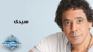 تحميل و مشاهدة Mohamed Mounir - Sidi | محمد منير- سيدى MP3