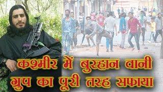 कश्मीर में सुरक्षा बलों ने बुरहान वानी के साथी सद्दाम को भी ठोंक डाला