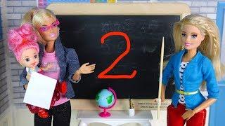 ЗА ЧТО ДВОЙКА? Мультик #Барби Про школу Школа Куклы для девочек Игрушки