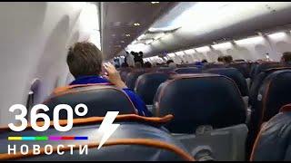 Первые кадры задержания мужчины, захватившего самолёт Аэрофлота