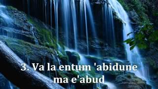 Sura El Kafirun