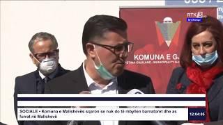 RTK3 Lajmet e orës 12:00 07.04.2020
