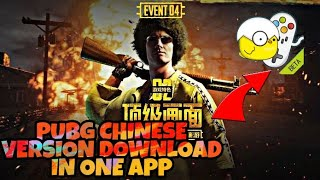 Pubg Psp Zip File Download