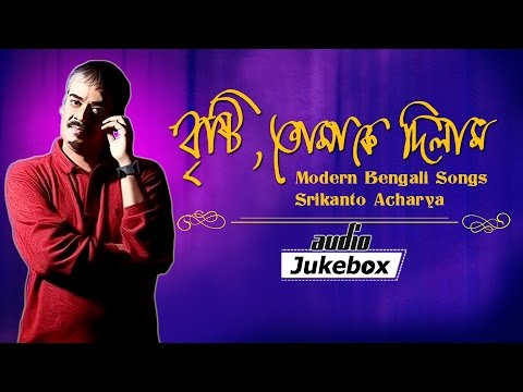 Download Brishti Tomake Dilam | Modern Bengali Songs | Srikanto Acharya | Rabindra Sangeet | Audio Jukebox HD Mp4 3GP Video and MP3