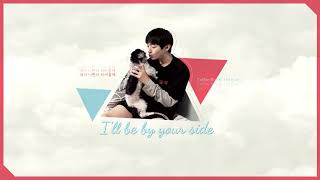 [Rom/Han/Eng/Viet] I'll be on your side (내가 니편이 되어줄게) - Coffee Boy (Feat. Ha Eun)