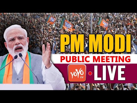 LIVE : PM Modi Addresses Public Meeting At Asansol, West Bengal | BJP Live | YOYO TV Channel