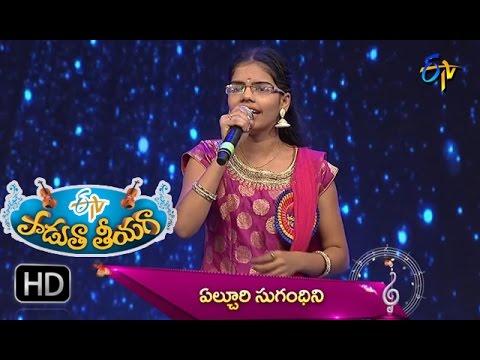 Satya Harishchandra Padyam   Sugandini Performance   Padutha Theeyaga   2nd April 2017   ETV Telugu