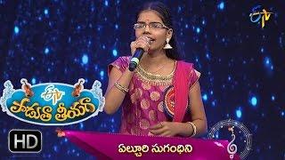 Satya Harishchandra Padyam | Sugandini Performance | Padutha Theeyaga | 2nd April 2017 | ETV Telugu