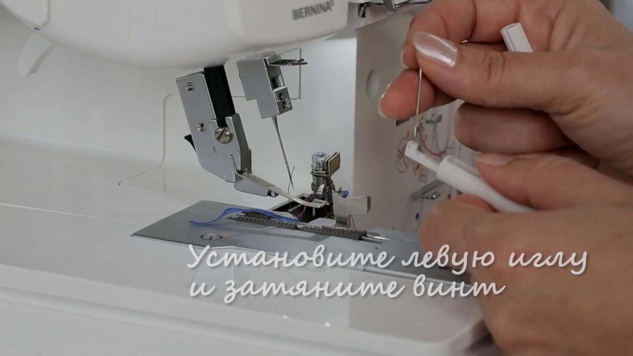 BERNINA L 450: Видео инструкция 4/8