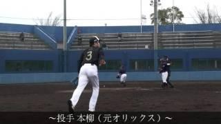アーデル野球塾卒業試合④
