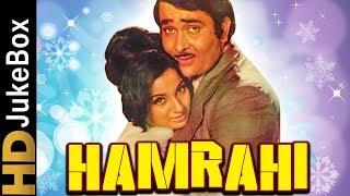 Hamrahi (1974)   Full Video Songs Jukebox   Randhir Kapoor
