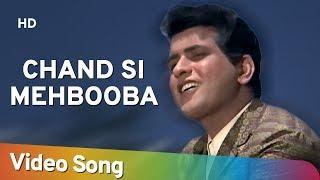 Chand Si Mehbooba | Himalay Ki God Mein (1965   - YouTube