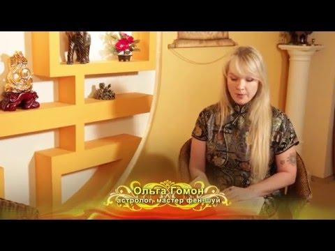 Консультации астролога омска