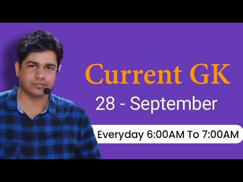 Current GK    By Subhash charan