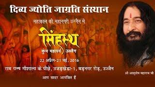 DJJS organising grand programs at Simhasth Kumbh Mahaparv Ujjain 2016