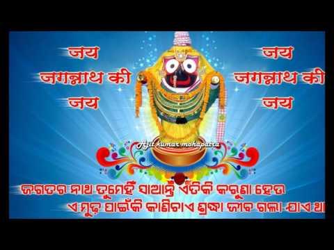 god-jagannath-images-hd-download-videos