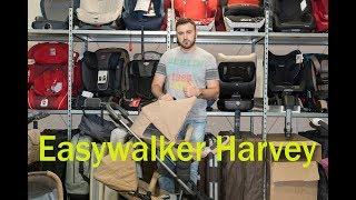 Easywalker Harvey