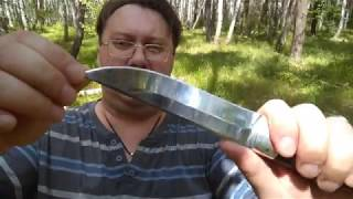 Нож Волк сталь Х12МФ твердость клинка 63 HRC Художественно производственной мастерской Петрова А И