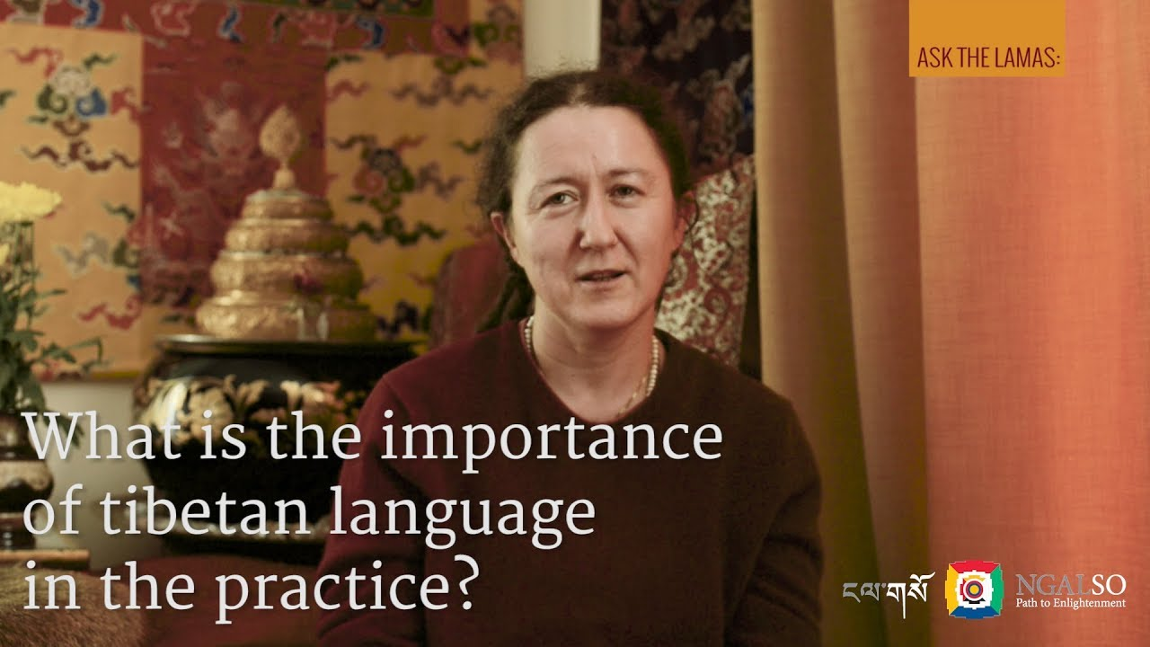 What is the importance of Tibetan language in the practice?