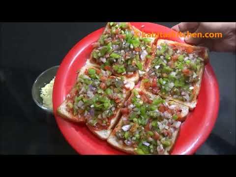 Bread Pizza Recipe | Quick and Easy Bread Pizza | Bread Pizza Recipe by kabitaskitchen Screenshot 3