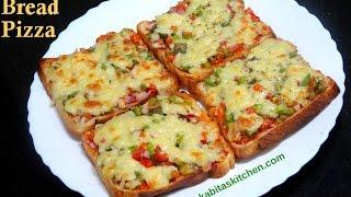 Bread Pizza Recipe | Quick and Easy Bread Pizza | Bread Pizza Recipe by kabitaskitchen