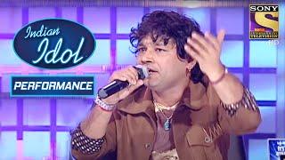 Kailash जी ने गाया Kuldeep के साथ 'Teri Deewani' | Indian Idol Season 4