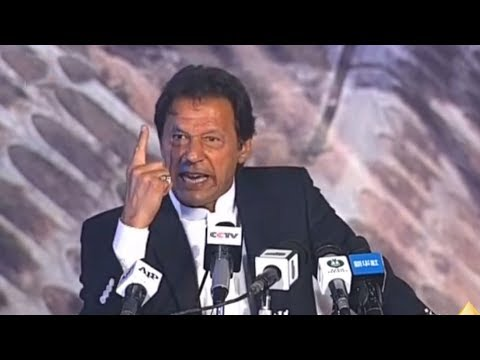 ALLAH Has Trained Me To Compete | PM Imran Khan Speech | Hazara motorway Inauguration