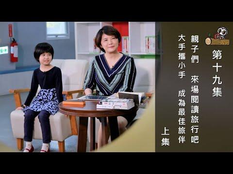 【宅閱讀記憶吐司】臺南愛讀冊