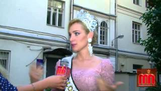 "Алиса Крылова о конкурсе ""Миссис Россия 2014"""