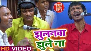 New Hindi Sad Song (DJ MIX) Tumhe Dil Lagi Bhul Jani Padegi | Ashu