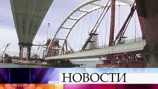 ВКерченском проливе завершается сложнейшая операция поподъему автомобильной арки моста.