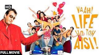 Vaah Life Ho Toh Aisi | Full Movie | Comedy Movies | Shahid Kapoor | Sanjay Dutt