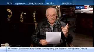 """Правда о самом себе. Бесогон TV.(""""Россия24"""" 31.05.2014)"""