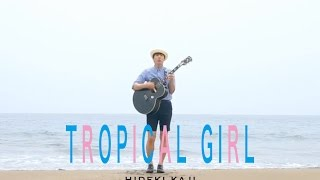 "HIDEKI KAJI ""TROPICAL GIRL"" (Official Music Video)"