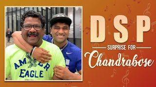 Congrats Chandrabose garu for 25 Years Lyrical Journey - With Love Devi Sri Prasad