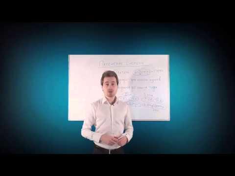 ПАТЕНТ ДЛЯ ИНФОБИЗНЕСА - патентная система налогообложения