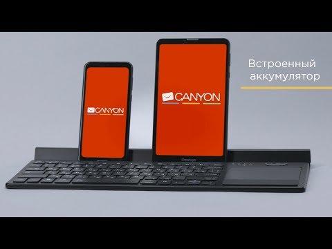 Клавиатура беспроводная CANYON CND-HBTK7-RU