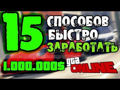 Рассчитать заработную плату преподавателя онлайн калькулятор