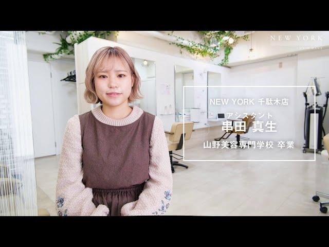 ニューヨーク 紹介動画(リクルートムービー)