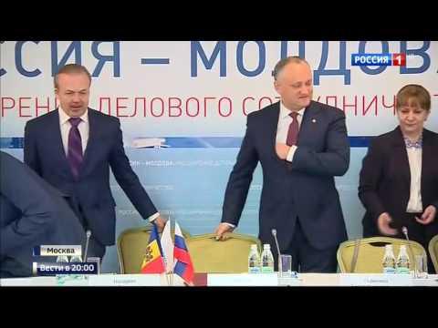 Легализация граждан Молдовы продлена
