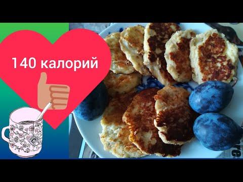 Сливочные Кокосовые сырники  Без муки  что приготовить на завтрак Сытный завтрак для всей семьи