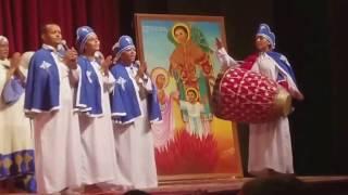 ፍቅርህ ማረከኝ | ወደምስራቅ እዩ | Fikreh Marekegn | Wede Misrak Eyu (Ethiopia Orthodox Tewahedo Mezmur)