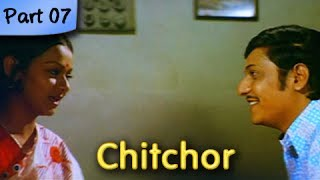 Chitchor - Part 07 of 09 - Best Romantic Hindi Movie - Amol