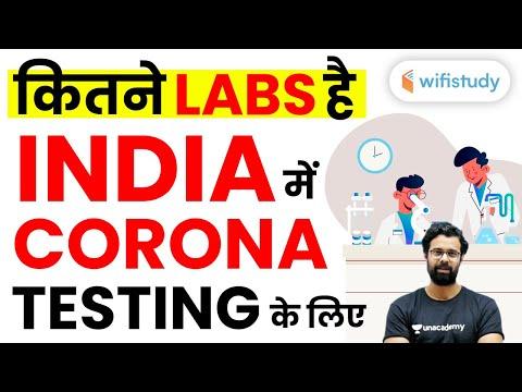 Coronavirus Testing Labs in India |  Labs  India  Corona Testing   ? wifistudy