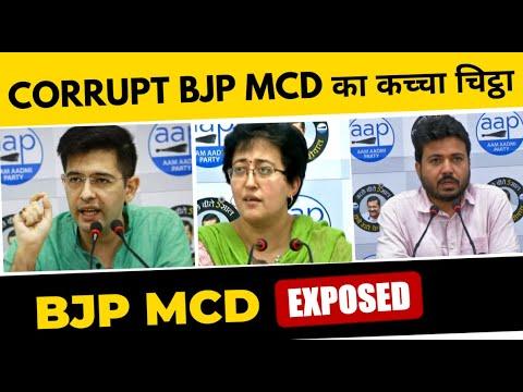Arvind Kejriwal की Team Leaders ने Delhi BJP MCD को किया Expose | Most Corrupt Department in Delhi